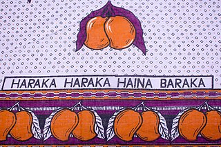 "Fragment of kanga with Swahili text ""Haraka haraka haina baraka"" (Hurry hurry has no blessing). (Source: Kanga Collection Textile Research Centre Leiden, Photo: Hans Splinter)"
