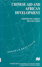 book cover Chinese aid and African development
