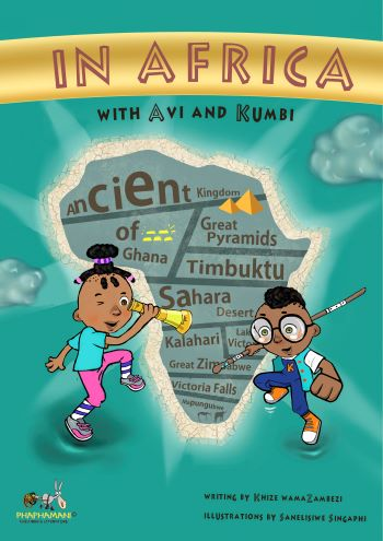 Cover In Africa with Avi and Kumbi