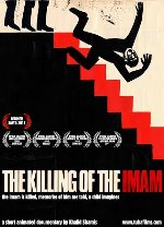 Poster The killing of the imam